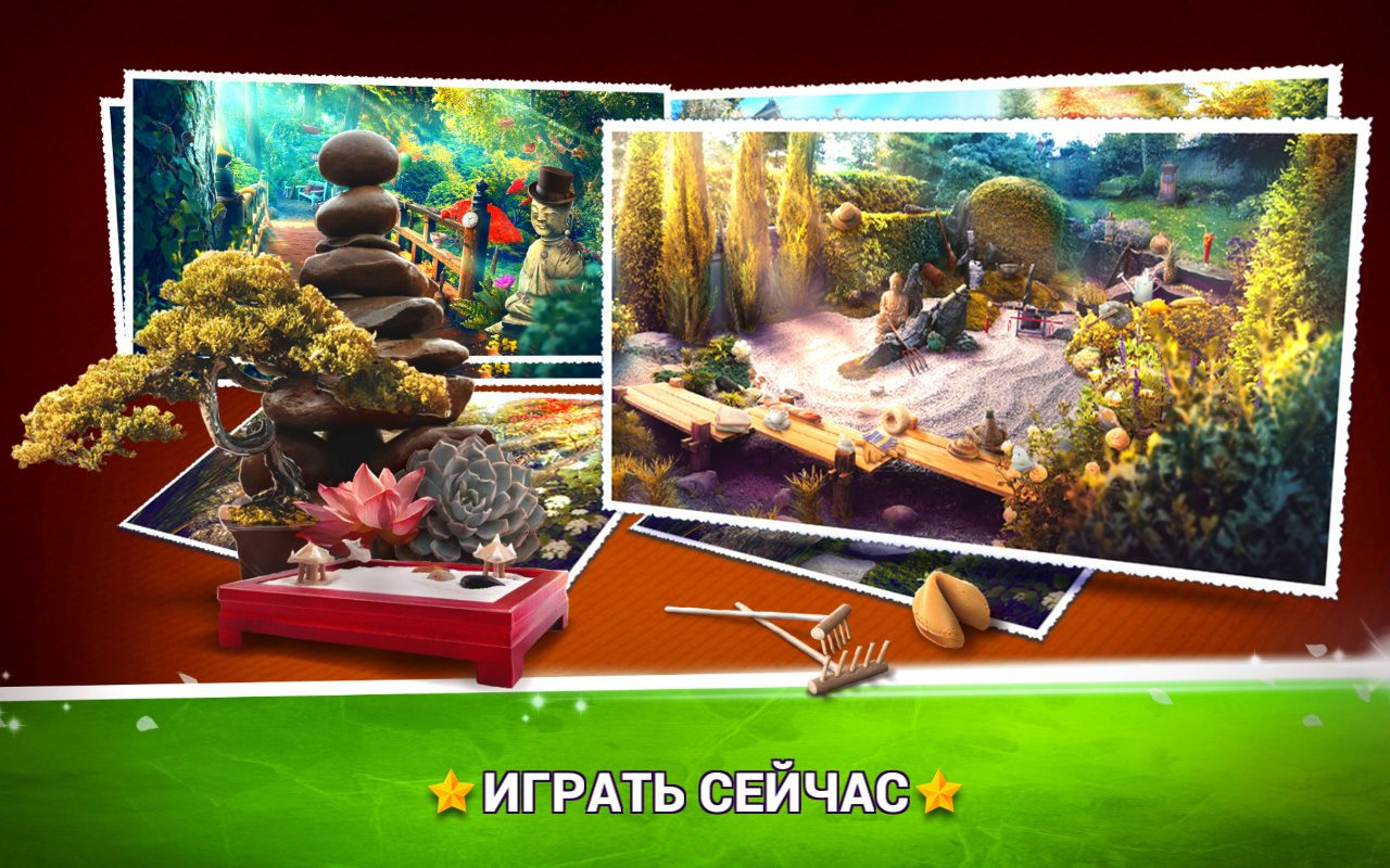 обучающие игры на русском языке