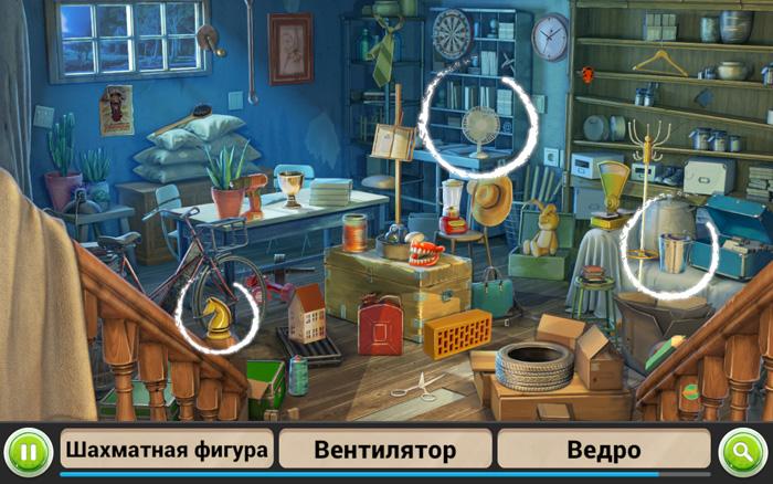 Поиск Предметов Заколдованный Дом
